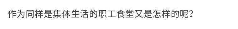 官网长图_03.png