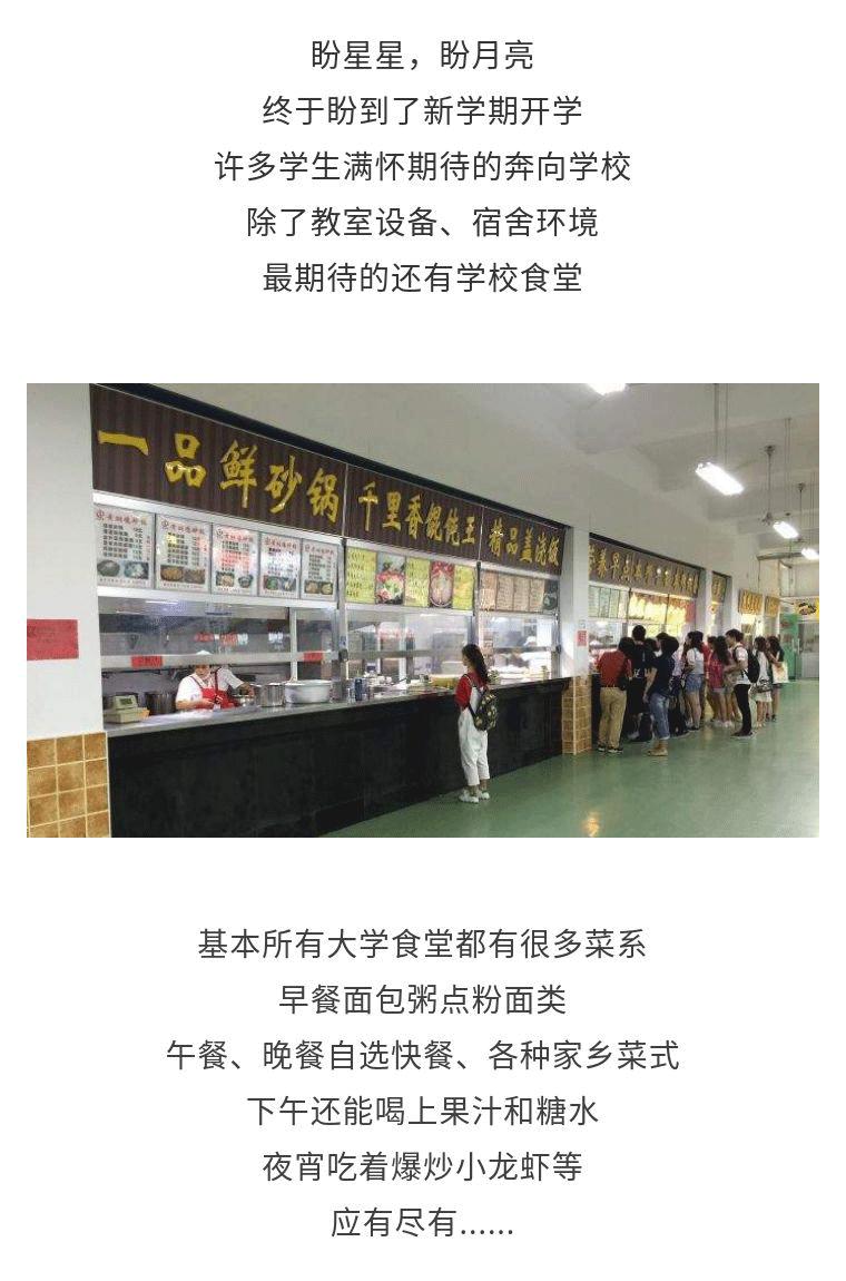 官网长图(3)_01.png